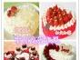 安阳市过生日订蛋糕龙安区安阳订蛋糕送货上门水果蛋糕