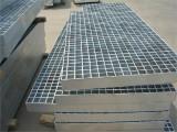 厂家直销定制各种钢格板