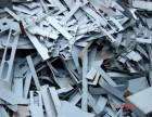 成都武侯区废旧物品收购 高价回收各类废旧物品