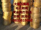 废纸打包绳黄金绳打包绳供应商价格