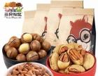 广州三只松鼠零食连锁店加盟费多少?三只松利润如何?