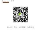 广西大学继续教育学院桂平广西大学报读点