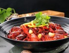 上海魔辣小龙虾加盟 产品丰富多样合需求