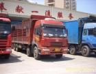 宁波北仑专业调车 全国回程车 价格优惠