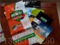 衡水宠物饲料塑料复合包装袋膨化食品包装卷膜价格