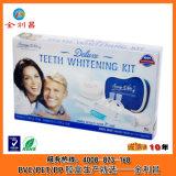 广东销量好的日化品包装盒价位_手工PVC包装盒