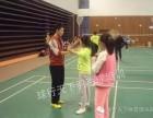 北京崇文广渠门双井富丽汇文中学羽毛球培训 羽毛球教练