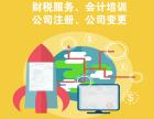 银川公司注销服务汇智会计经验充足服务更到位