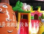 充气城堡 充气玩具 大型充气玩具 森林争霸