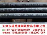 20G无缝钢管 高压锅炉管