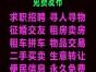 广州微帮传媒,最具人气微帮平台