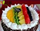 生日水果蛋糕黄石港西塞山下陆铁山阳新大冶黄石蛋糕店