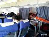 北京重症监护型救护车出租北京病人包机出租航空担架出租