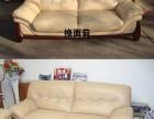 沙发维修 沙发翻新 换皮换布 修沙发塌陷 包床头