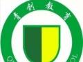 漳浦青创教育2016年秋季网络教育学历开始报名
