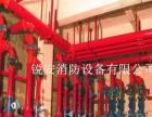 南京微型消防站灭火器批发零售灭火器