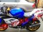 出售全新150cc-250cc双缸重型公路赛 大跑车