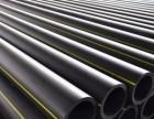 PE燃气管的性能规格及其质量保证
