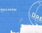 宜昌标书代做-标书代写-标书制作服务公司