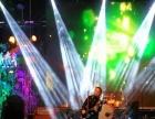 舞台灯光音响器材租赁和庆典礼仪策划
