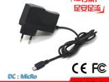 CE/FCC认证5V2A电源适配器 安规