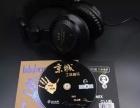正品工体音乐CD碟片