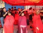 粤港美校2017年9月公益实践课程