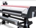 locor乐彩U-1600户内外压电写真机高精度广告喷绘写真机灯