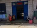 红山厂附近洗车行转让