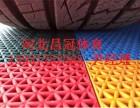 拼装式悬浮地板生产厂家