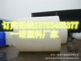 【一诺】3吨塑料桶3000升塑料罐3立方塑料储罐3000公斤塑料