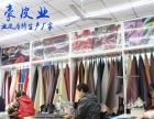 上海金豪皮业年终惠顾 宝骏560雅典欧式拉丝皮案例