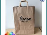 纸袋厂家定做 牛皮纸手提袋 品牌服装纸袋 高档购物袋 环保礼品袋