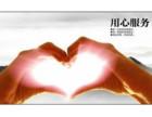 北京ACTARIS地暖 (各点)~售后服务维修热线是多少电话