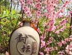 贵州省台镇红粱魂红台铭封坛酱香酒招商代理要多少钱