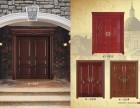 实木门图册设计制作烤漆门画册印刷实木复合门彩页设计