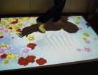 西安投影互动游戏,西安全息投影
