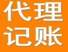 肇庆四会大旺个体营业执照,公司注册 商标注册