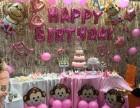 济宁儿童生日小丑助兴表演生日派对气球布置