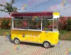 沧州早餐车,四季店车,移动多功能餐车,电动房车