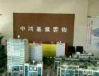 永登 彩红城对面中鸿基紫云街商 商业街卖场 35平米