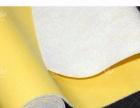 惠州墙地防潮装饰装修地板地面瓷砖成品保护膜批发