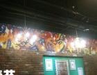 青苔墙画 (为您打造专业的室内外墙画设计)软装