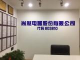 西安公司形象墙制作