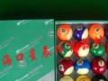 海口星辰标准美式2.6米台球桌批发零售