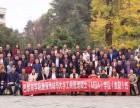 西财光华国际MBA(贵阳)学位班招生