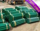 甘肃武威高速波形护栏厂家 公路波形护栏价格 质优价