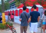 移动公厕租赁-湛江市吴川市移动公厕租赁