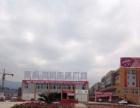 梁平 梁平新城 商业街卖场 67平米