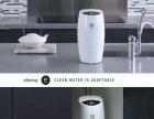 安利益之源净水器